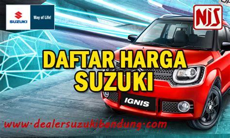 Harga Karpet Mobil Suzuki Carry daftar harga mobil suzuki bandung dealer suzuki bandung
