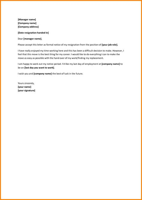notice template letter leaving notice letter exle ledger paper