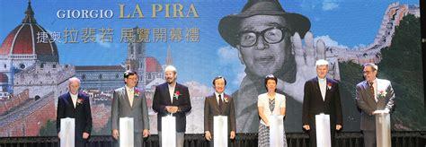 圣路易时报黄页a Z Home 澳門聖保祿學校 Paul School Macau