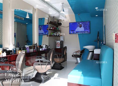 haircut gents salon dubai marina تصميم داخلي صالون في دبي تصميم داخلي للمحلات من الكيدرا