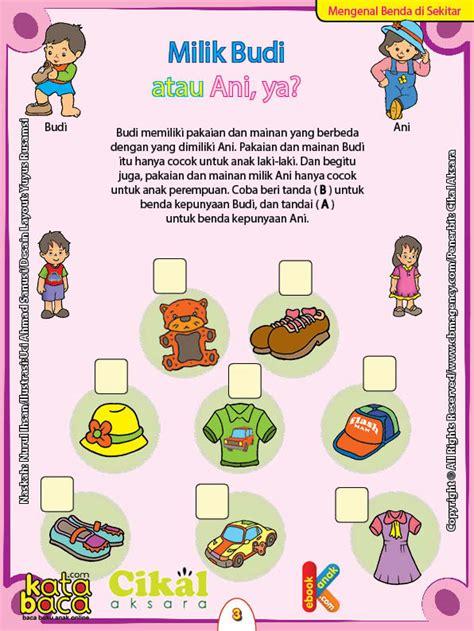 Aktivitas Anak Pintar buku paudtk a daftar update harga terbaru dan terlengkap