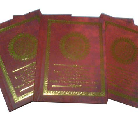 format buku yasin cdr buku yasin free download nada rawamangun
