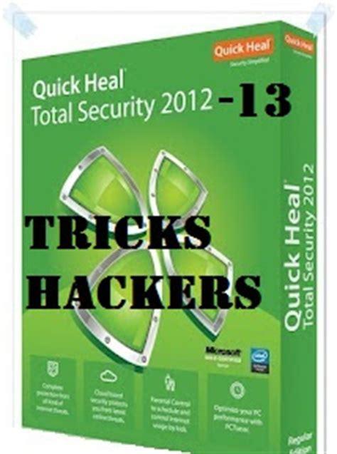 antivirus free download quick heal full version 2012 with key free download quick hell total security 2013 full version