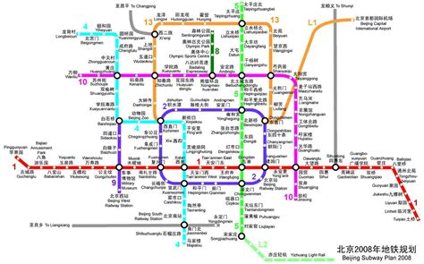 beijing subway map beijing subway map beijing china mappery