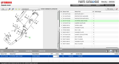 Katalog Spare Part Yamaha F1zr Part Catalog Yamaha Vixion