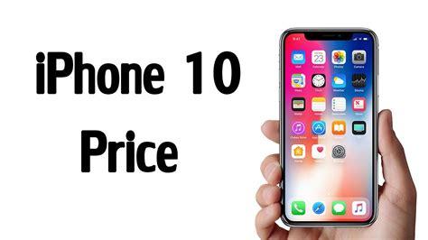 iphone  price  pakistan youtube