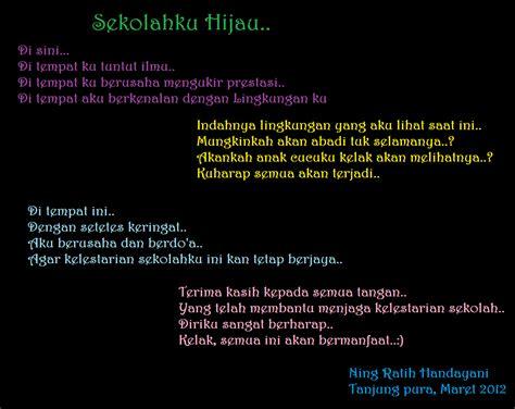puisi tentang lingkungan sekolah  kata mutiara