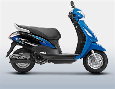 Suzuki Biplane Price Top 5 125cc Scooters In India Rediff Getahead