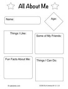 all about me template graphic organizer all about me common aligned