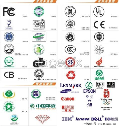 Common certification marks in CDR format vector   Free