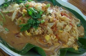 Kerupuk Kuning 500gr resep masakan indonesia resep mie godok jawa