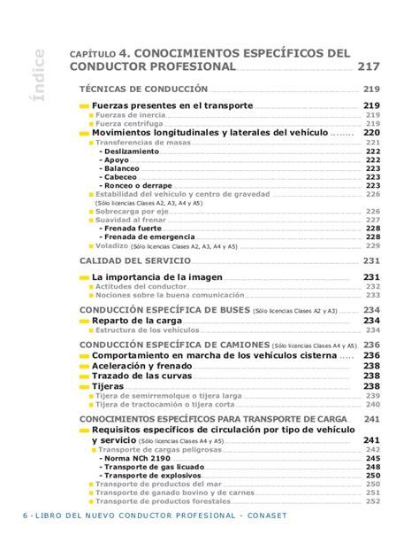 Libro Del Nuevo Conductor Profesional De Conaset | libro del nuevo conductor profesional de conaset