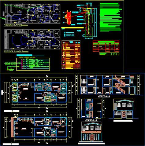 design center en autocad 2014 مشروع فيلا سكنية اوتوكاد فيلا dwg مع التركيبات الكهربية