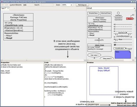 visio like freeware linux alternative to visio 28 images open source