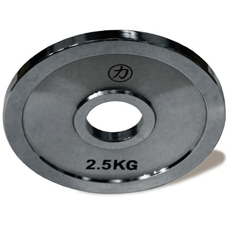 Plate 2 5kg olympic steel plate chrome 2 5 kg