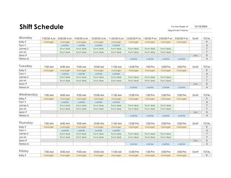 best photos of nursing schedule template excel free