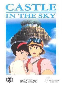castle in the sky picture book books a great escape feature bookpage