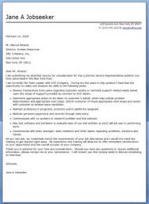 Cover Letters For Customer Service by Experienced Customer Service Rep Cover Letter Templates
