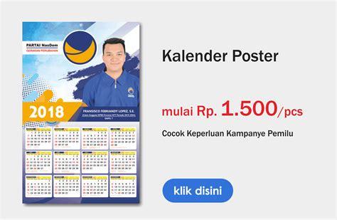 Cetak Kalender cetak kalender murah harga rp 1 200 cetak kalender 2019