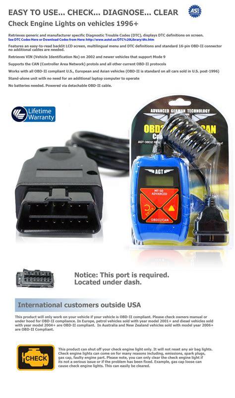 find check engine light obd2 obdii obd 2 scanner interface