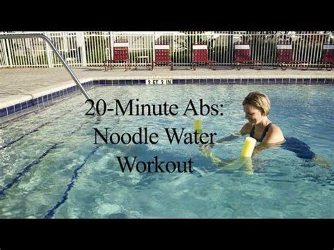 20 minute abs noodle water workout water exercise water noodles