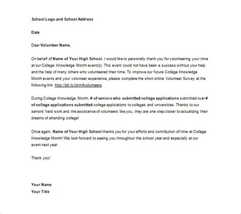job application letter template for volunteer