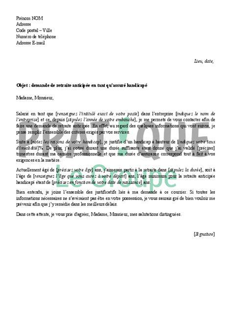 Demande De Retraite Lettre lettre type demande de retraite fonction publique