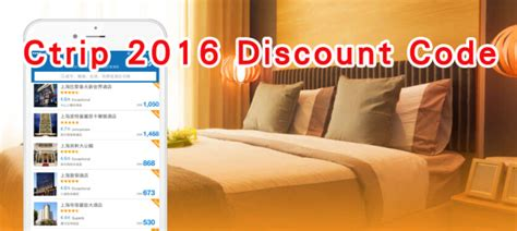 new year hotel promotion code ctrip ctrip discount code hotelpromobook