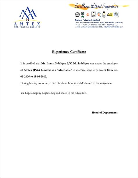 certification letter for school image result for exle of a experience letter