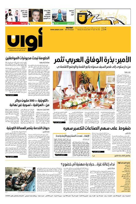 newspaper layout types awan newspaper type in use type together high