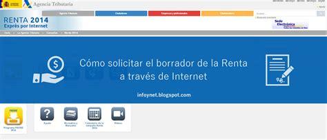 cmo solicitar el borrador de la renta 2015 sin la casilla infonet solicitar el borrador de la renta por internet