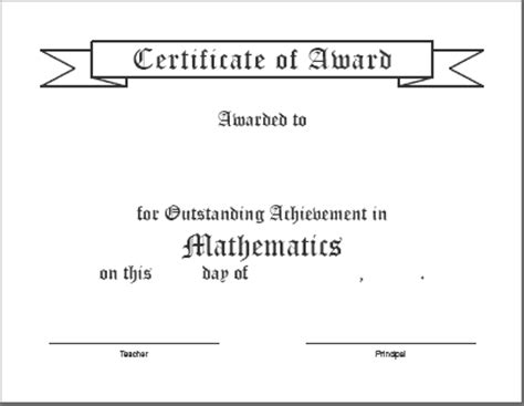 math certificate template 28 images printable math