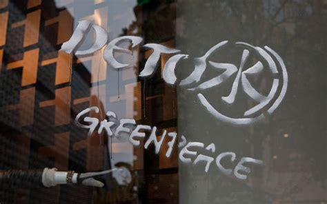 Greenpeace Detox by Greenpeace Le Cerniere Lo Diventano Ecologiche Lifegate