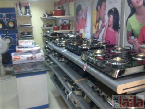 Prestige Smart Kitchen by Prestige Smart Kitchen Kukatpally Hyderabad Prestige