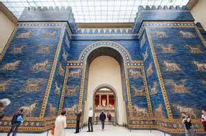 Pergamon museum museum berlin germany britannica com
