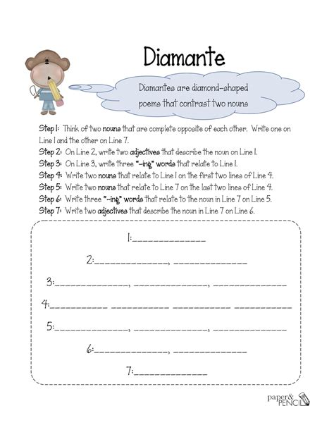 poem template poetry 4th grade