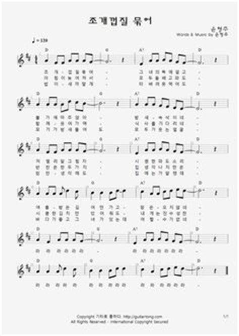 bazzi beautiful ukulele chords 찬양악보 ppt 코람데오 악보 pinterest christian music