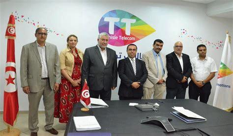 siege tunisie telecom tunisie telecom et l utap vers une agriculture num 233 rique
