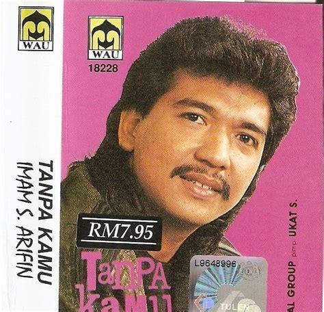download mp3 dangdut yang tersayang mp3 sun updates download lagu dangdut imam s arifin