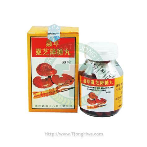 Obat Cina Specific Juk Tsyn Wan Diabetes chong cao zhi xiang tang 60 s