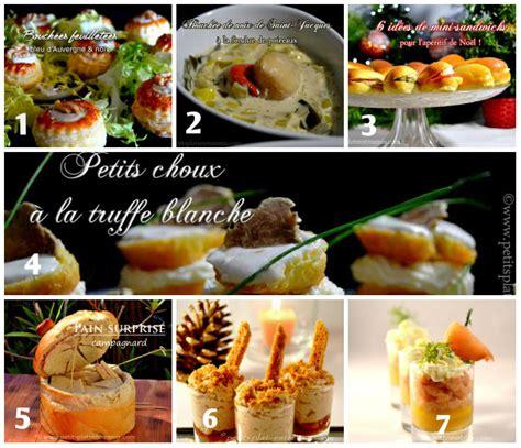 aperitif de noel canap駸 id 233 es et recettes pour menu de no 235 l petits plats entre amis