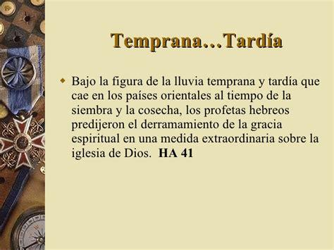 bosquejos biblico sobre la fidelidad de dios bosquejos sobre la presencia de dios 50 sermones en