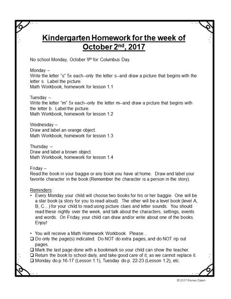 teacher ink kindergarten homework template