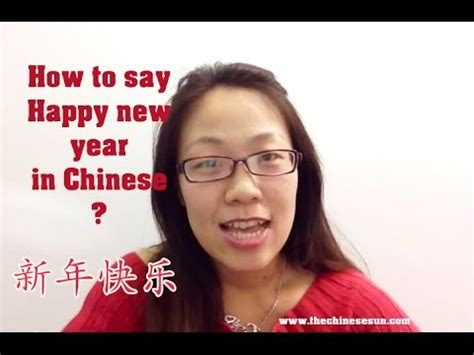 how to say new year in china common used sentences how to say happy new year in
