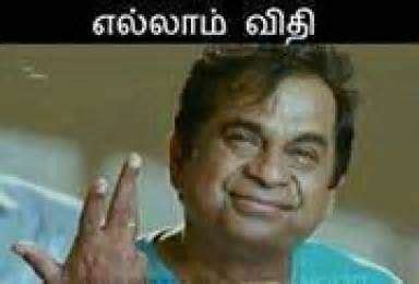 tamil actor funny quote tamil baby funny comment pic share quotes 4 you