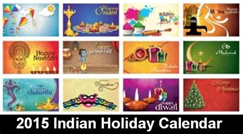 best 25 holiday calendar ideas on pinterest marketing indian calendar 2015 with holidays and festival www