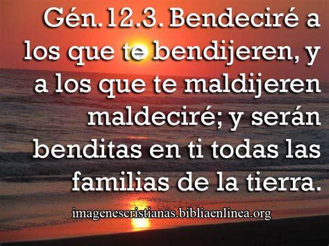 imagenes biblicas genesis imagen cristiana con genesis 12 3 imagenes cristianas