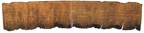 manuscritos de la biblia originarios de la comunidad juda de siria de los rollos de qumram o manuscritos del mar muerto rel