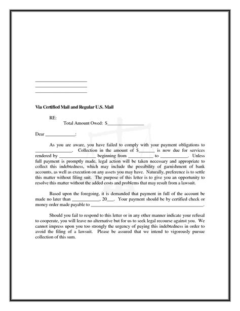 Business Letter Format For Collections 10 best images of 30 day business to business collection