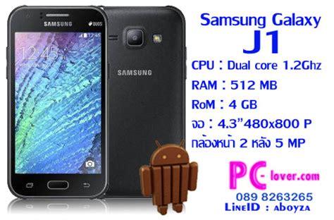 Samsung J One Ac ร ว วส นค าไอท smartphone tablet พร อมโปรโมช นพ เศษส ด ๆ